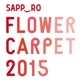 SAPP‿RO Flower Carpet 2015